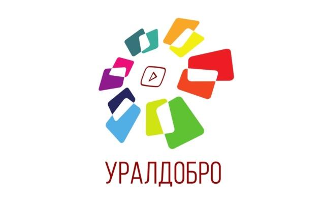 https://uraldobro.ru/